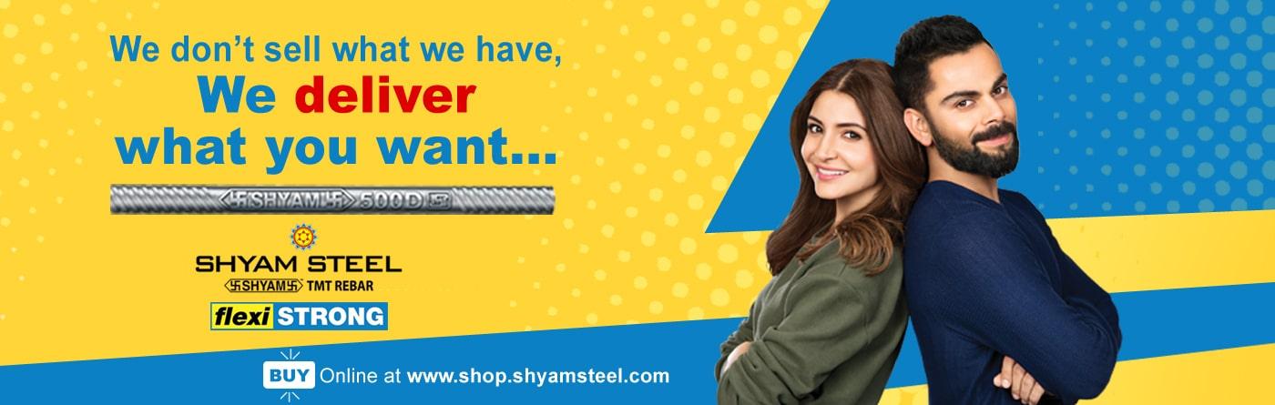 shyam-steel-the-best-tmt-bar-manufacturer