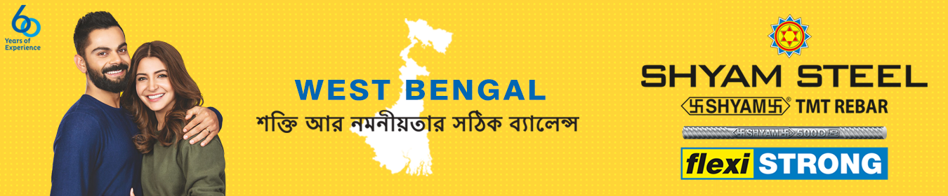 best-tmt-bar-west-bengal